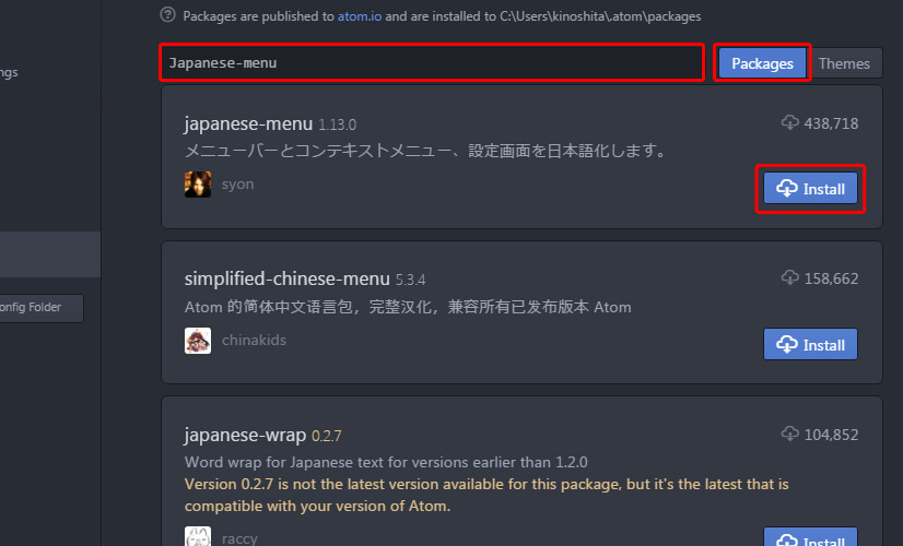 japanese-menu